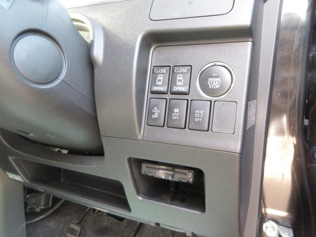 カスタムRS SA 衝突回避支援システム搭載 ターボ ナビ ETC 両側パワースライドドア オートライト プッシュボタンスタート LEDヘッドライト(15枚目)