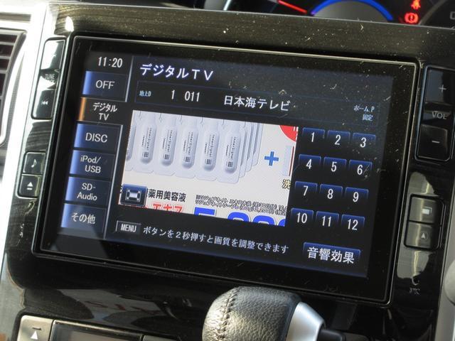 カスタムRS SA 衝突回避支援システム搭載 ターボ ナビ ETC 両側パワースライドドア オートライト プッシュボタンスタート LEDヘッドライト(19枚目)