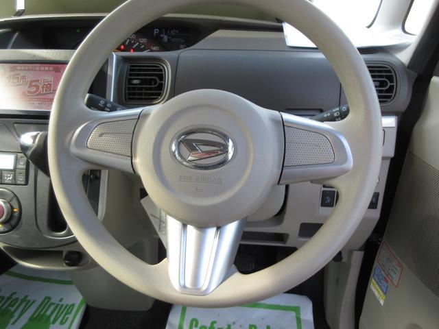 X スマートセレクションSA 4WD ナビ プッシュボタンスタート 衝突回避支援システム搭載 スマートキー AW(18枚目)