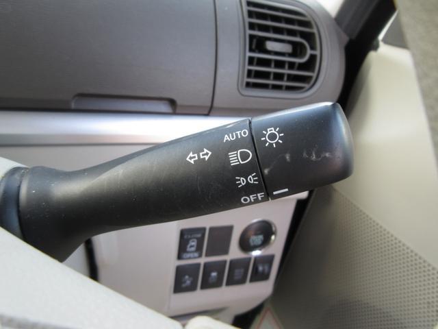 X スマートセレクションSA 4WD ナビ プッシュボタンスタート 衝突回避支援システム搭載 スマートキー AW(19枚目)