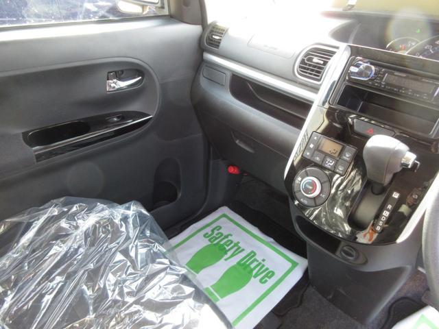 カスタムX SAII ワンオーナー LEDヘッドライト CDデッキ 衝突回避支援システム搭載 スマートキー プッシュボタンスタート 記録簿(16枚目)