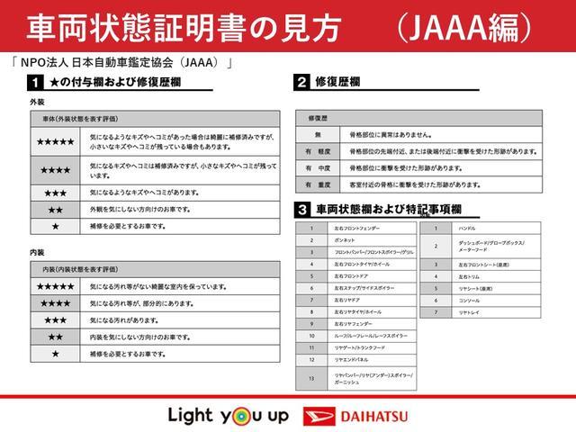 カスタムX SAII ワンオーナー LEDヘッドライト CDデッキ 衝突回避支援システム搭載 スマートキー プッシュボタンスタート 記録簿(56枚目)