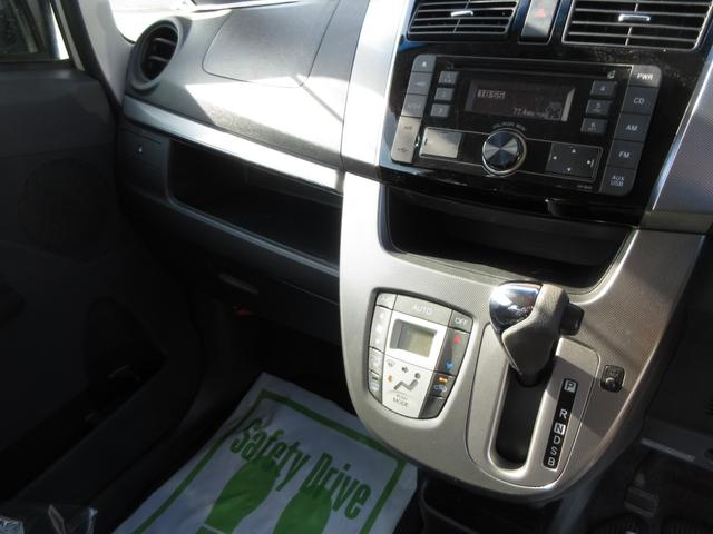 カスタム X SA ワンオーナー CDデッキ オートライト プッシュボタンスタート スマートキー 衝突回避支援システム搭載(11枚目)