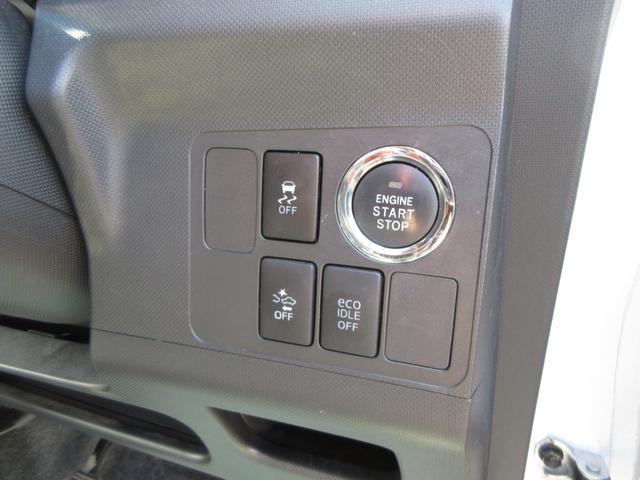 カスタム X SA ワンオーナー CDデッキ オートライト プッシュボタンスタート スマートキー 衝突回避支援システム搭載(15枚目)
