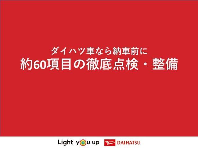 L SAIII 衝突回避支援システム LEDヘッドライト(40枚目)