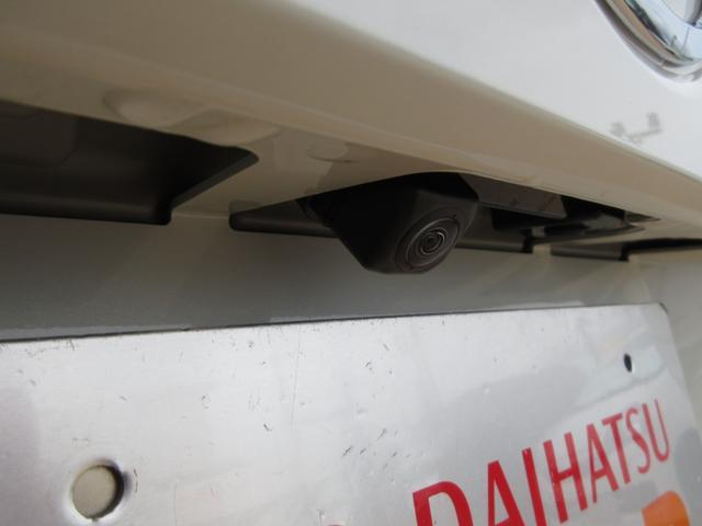 Xメイクアップリミテッド SAIII ツートンカラー 両側パワースライドドア 衝突回避支援システム搭載オートライト スマートキー プッシュボタンスタート(8枚目)