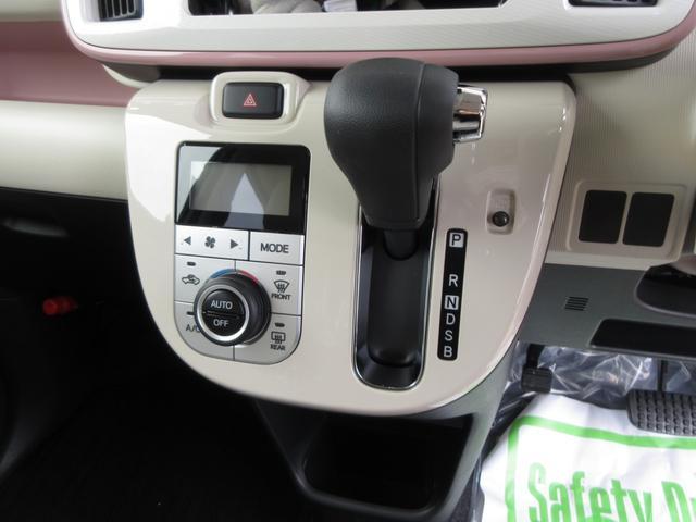 Xメイクアップリミテッド SAIII ツートンカラー 両側パワースライドドア 衝突回避支援システム搭載オートライト スマートキー プッシュボタンスタート(16枚目)