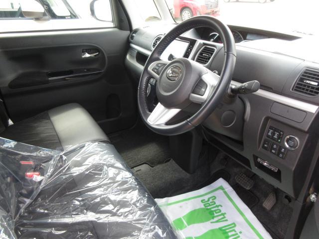 カスタムRS トップエディションSAIII ワンオーナー ターボ 両側パワースライドドア LEDヘッドライト ETC 8インチナビ スマートキー プッシュボタンスタート レーンアシスト オートマチックハイビーム車 衝突回避支援システム搭載車(11枚目)