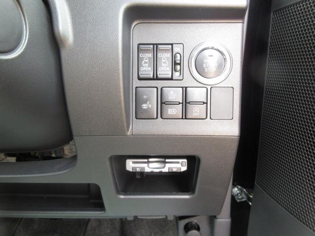 カスタムRS トップエディションSAIII ワンオーナー ターボ 両側パワースライドドア LEDヘッドライト ETC 8インチナビ スマートキー プッシュボタンスタート レーンアシスト オートマチックハイビーム車 衝突回避支援システム搭載車(19枚目)