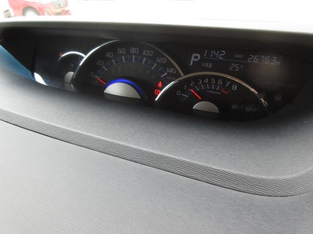 カスタムRS トップエディションSAIII ワンオーナー ターボ 両側パワースライドドア LEDヘッドライト ETC 8インチナビ スマートキー プッシュボタンスタート レーンアシスト オートマチックハイビーム車 衝突回避支援システム搭載車(21枚目)