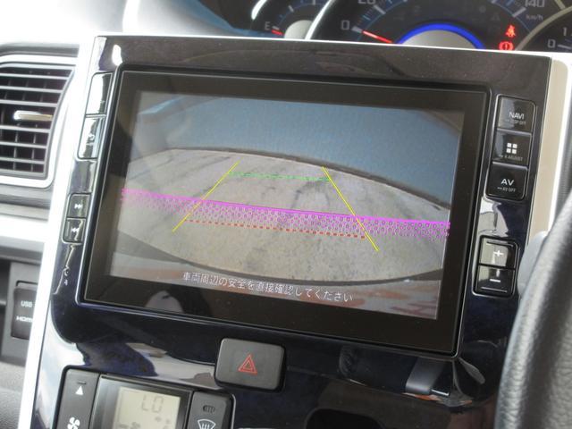 カスタムRS トップエディションSAIII ワンオーナー ターボ 両側パワースライドドア LEDヘッドライト ETC 8インチナビ スマートキー プッシュボタンスタート レーンアシスト オートマチックハイビーム車 衝突回避支援システム搭載車(23枚目)