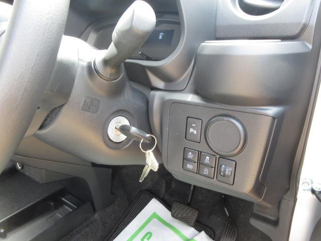 L SAIII 衝突回避支援システム搭載車 キーレスエントリー レーンアシスト オートマチックハイビーム車 記録簿(19枚目)