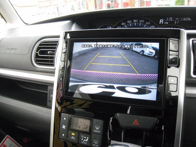 ダイハツ タント カスタムX UGP フルセグナビ バックカメラ オートライト