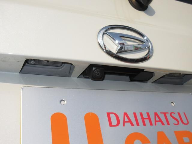 「ダイハツ」「タント」「コンパクトカー」「島根県」の中古車12