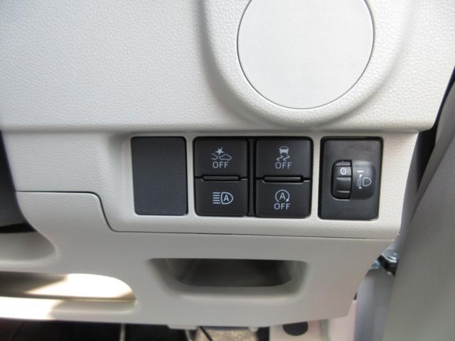 「ダイハツ」「ムーヴ」「コンパクトカー」「島根県」の中古車20