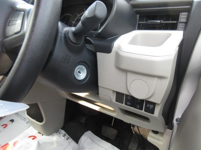 「ダイハツ」「ムーヴ」「コンパクトカー」「島根県」の中古車21