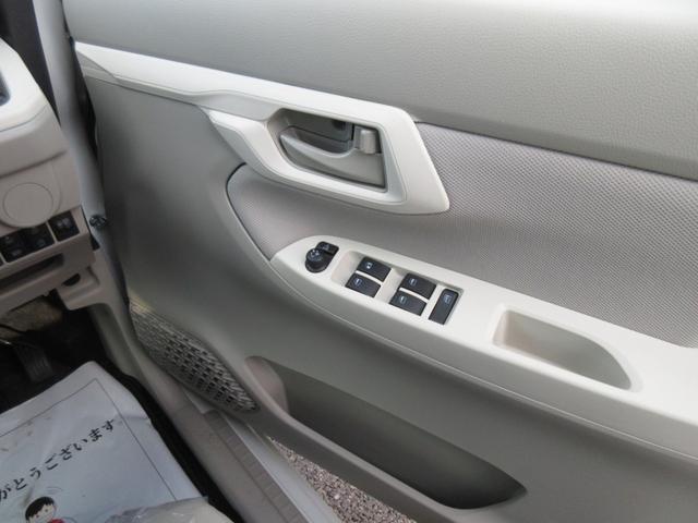 「ダイハツ」「ムーヴ」「コンパクトカー」「島根県」の中古車22