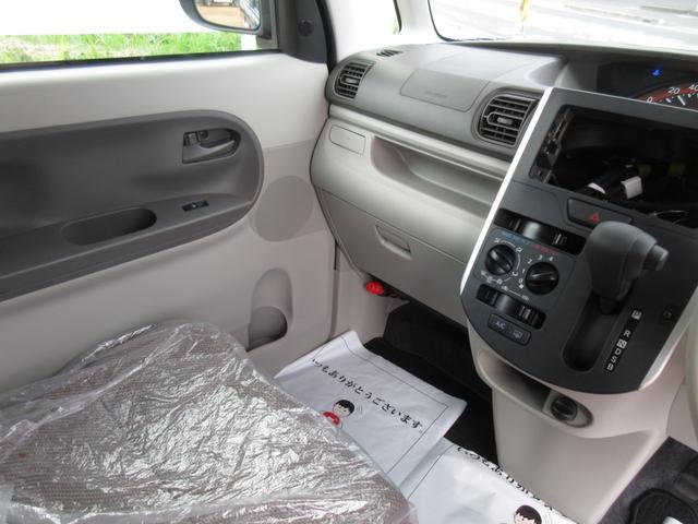 「ダイハツ」「タント」「コンパクトカー」「島根県」の中古車14