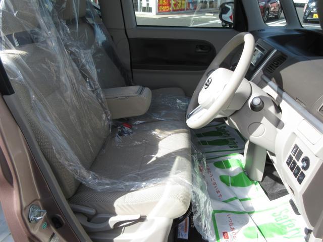 X SA 今月のイチオシ特選車 ワンオーナー 衝突回避支援システム搭載 禁煙車 CDデッキ(12枚目)