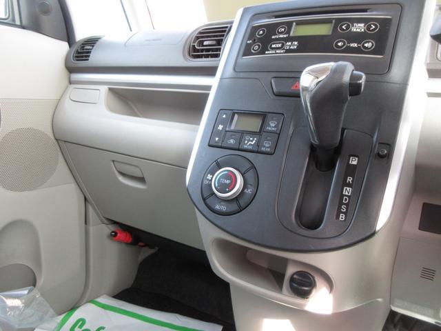 X SA 今月のイチオシ特選車 ワンオーナー 衝突回避支援システム搭載 禁煙車 CDデッキ(17枚目)