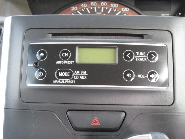 X SA 今月のイチオシ特選車 ワンオーナー 衝突回避支援システム搭載 禁煙車 CDデッキ(18枚目)