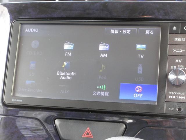 カスタムX トップエディションSAII ワンオーナー LEDヘッドライト 禁煙車 ナビ フィリップダウンモニター オートライト スマートキー プッシュボタンスタート 純正アルミ(21枚目)