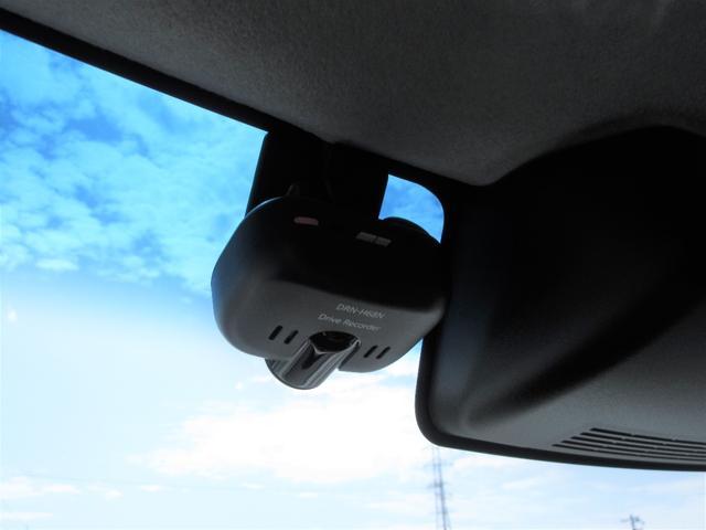 カスタムRS トップエディションSAIII 4WD ワンオーナー LEDヘッドライト スマートキー プッシュボタンスタート オートライト ターボ 禁煙車 両側パワースライドドア 8インチナビ ドライブレコーダー フォグランプ レーンアシスト(24枚目)