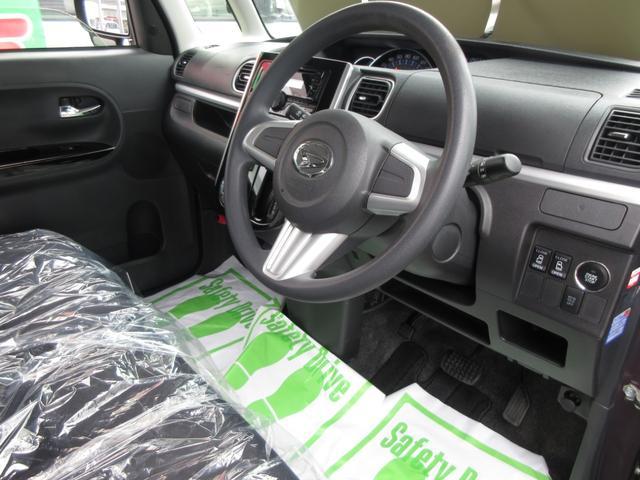 カスタムX ワンオーナー LEDヘッドライト 禁煙車 ドライブレコーダー 両側パワースライドドア CDデッキ プッシュボタンスタート スマートキー オートライト(15枚目)
