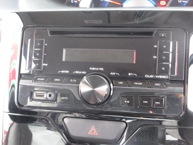 カスタムX ワンオーナー LEDヘッドライト 禁煙車 ドライブレコーダー 両側パワースライドドア CDデッキ プッシュボタンスタート スマートキー オートライト(20枚目)