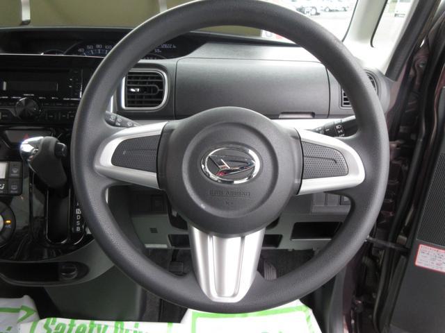 カスタムX ワンオーナー LEDヘッドライト 禁煙車 ドライブレコーダー 両側パワースライドドア CDデッキ プッシュボタンスタート スマートキー オートライト(23枚目)