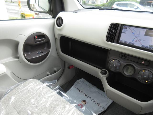 「ダイハツ」「ブーン」「コンパクトカー」「島根県」の中古車12