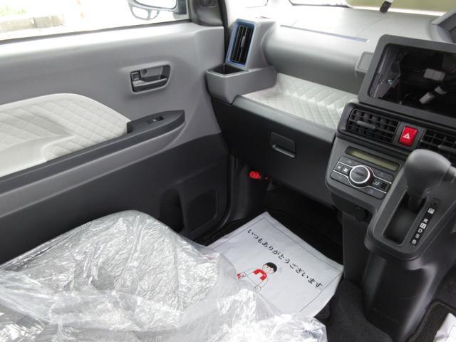 Xスペシャル 4WD LEDヘッドライト 次世代スマートアシスト(7枚目)
