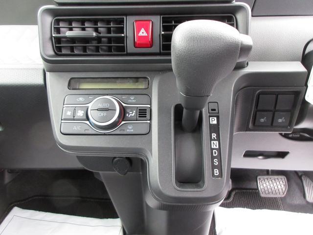 Xスペシャル 4WD LEDヘッドライト 次世代スマートアシスト(8枚目)