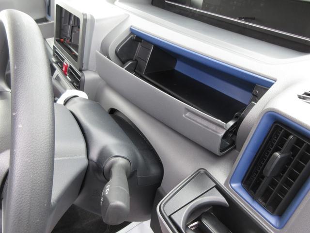 Xスペシャル 4WD LEDヘッドライト 次世代スマートアシスト(12枚目)