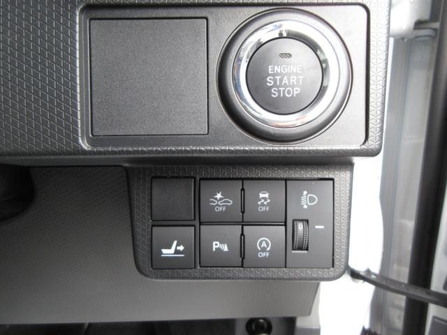 Xスペシャル 4WD LEDヘッドライト 次世代スマートアシスト(13枚目)