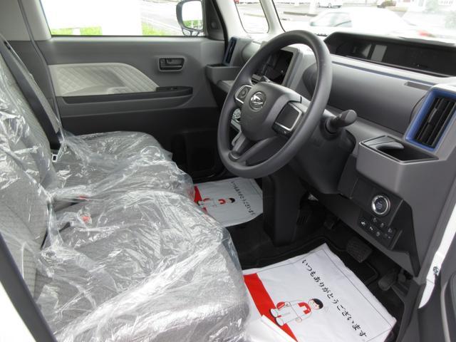 Xスペシャル 4WD LEDヘッドライト 次世代スマートアシスト(15枚目)