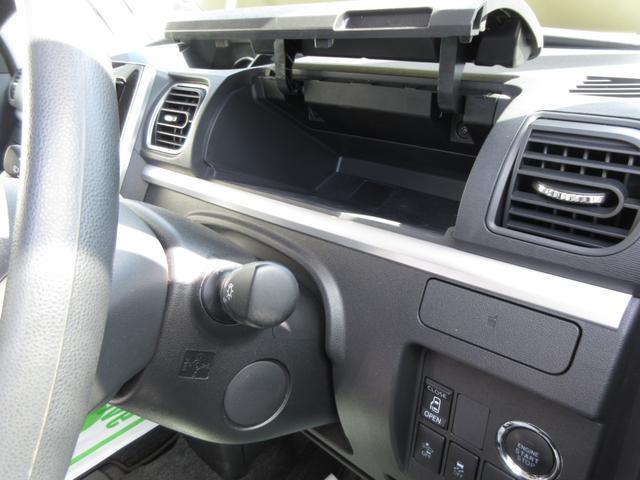 カスタムX トップエディションSAII 4WD ワンオーナー LEDヘッドライト ナビ プッシュボタンスタート スマートキー オートライト フォグランプ レーンアシスト 左側パワースライドドア  純正アルミ(14枚目)