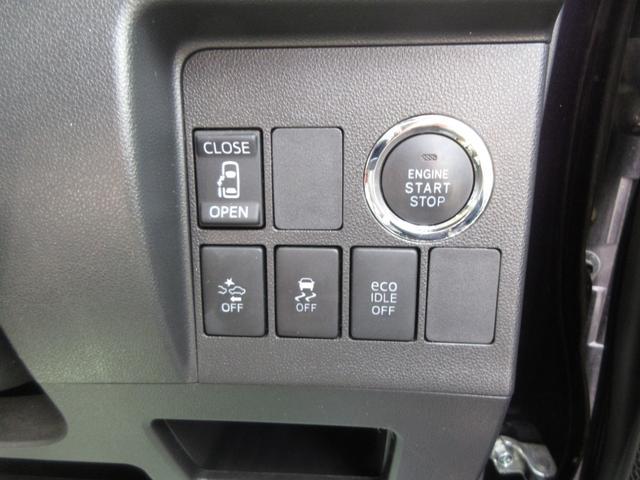 カスタムX トップエディションSAII 4WD ワンオーナー LEDヘッドライト ナビ プッシュボタンスタート スマートキー オートライト フォグランプ レーンアシスト 左側パワースライドドア  純正アルミ(15枚目)