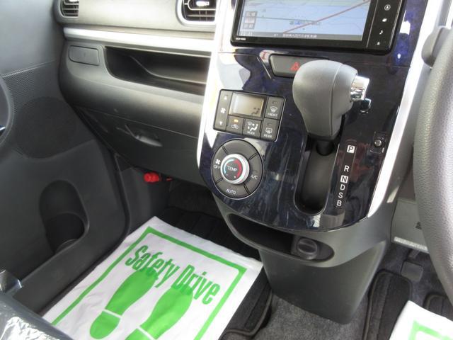 カスタムX トップエディションSAII 4WD ワンオーナー LEDヘッドライト ナビ プッシュボタンスタート スマートキー オートライト フォグランプ レーンアシスト 左側パワースライドドア  純正アルミ(18枚目)