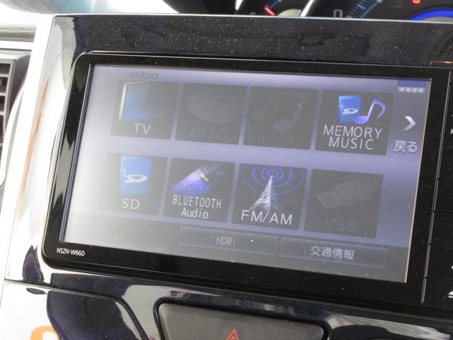 カスタムX トップエディションSAII 4WD ワンオーナー LEDヘッドライト ナビ プッシュボタンスタート スマートキー オートライト フォグランプ レーンアシスト 左側パワースライドドア  純正アルミ(26枚目)