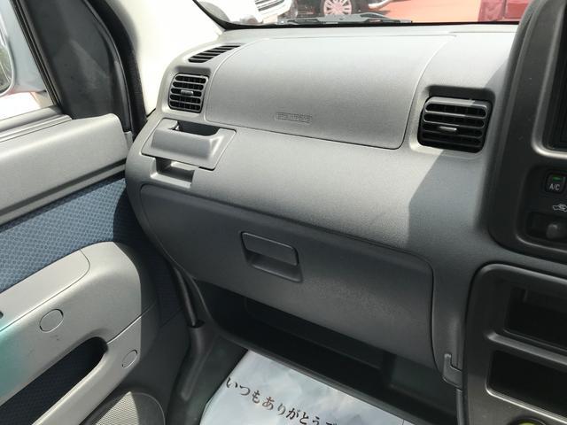 「ダイハツ」「ハイゼットカーゴ」「軽自動車」「島根県」の中古車11