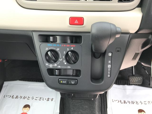 「ダイハツ」「ミラトコット」「軽自動車」「島根県」の中古車10