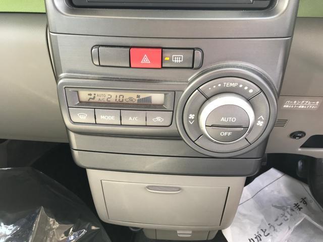 「ダイハツ」「ムーヴコンテ」「コンパクトカー」「島根県」の中古車13