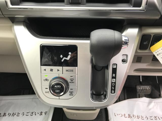 「ダイハツ」「キャスト」「コンパクトカー」「島根県」の中古車11