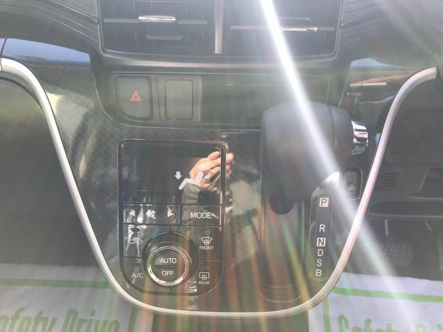 カスタム X ハイパーSAII 4WD ワンオーナー LEDヘッドライト 衝突回避支援システム搭載オートライト プッシュボタンスタート スマートキー 禁煙車(10枚目)