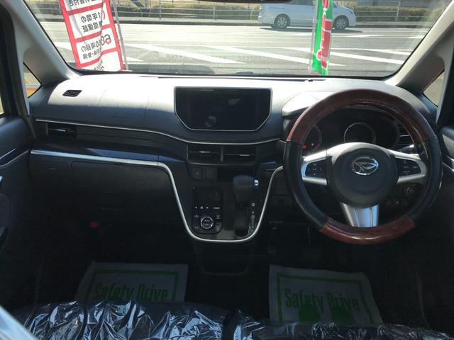 カスタム X ハイパーSAII 4WD ワンオーナー LEDヘッドライト 衝突回避支援システム搭載オートライト プッシュボタンスタート スマートキー 禁煙車(16枚目)