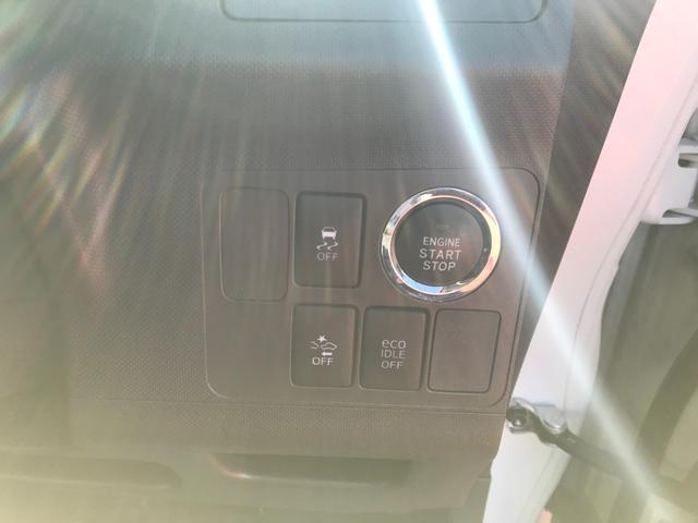 カスタム X SA ワンオーナー 衝突回避支援システム搭載 スマートキー プッシュボタンスタート オートライト 純正アルミ(9枚目)