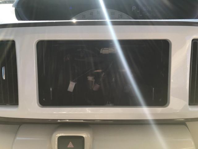 Xメイクアップ SAIII ワンオーナー ツートンカラー  衝突回避支援システム搭載 プッシュボタンスタート スマートキー(10枚目)