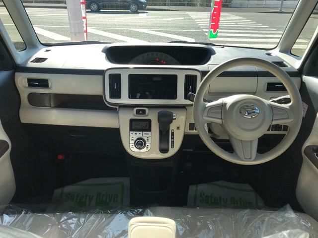 Xメイクアップ SAIII ワンオーナー ツートンカラー  衝突回避支援システム搭載 プッシュボタンスタート スマートキー(18枚目)