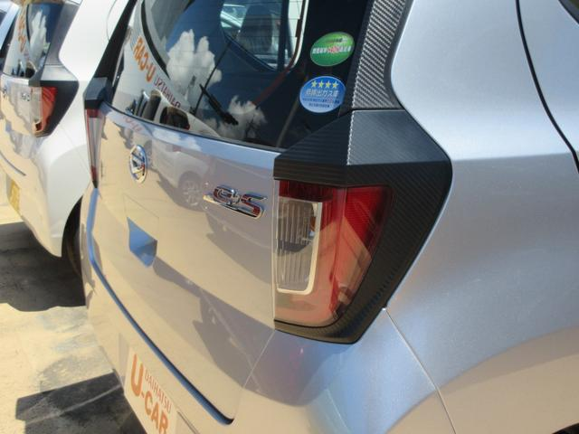 L SAIII レーンアシスト オートマチックハイビーム車 キーレスエントリー 衝突回避支援システム搭載車(22枚目)